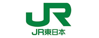 東日本旅客鉄道株式会社秋田支社