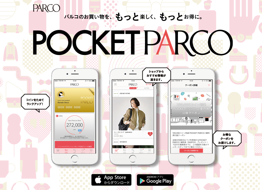 POCKETPARCO.png