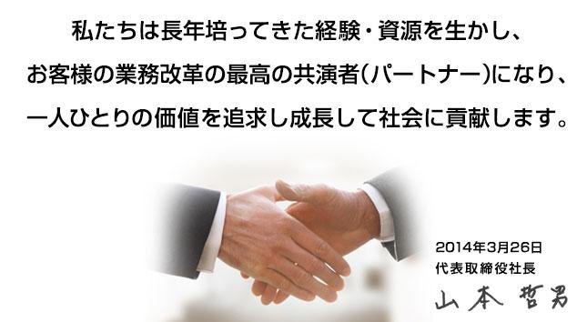 rinen_img_new.jpg