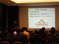 危機管理体験型セミナー(東京)