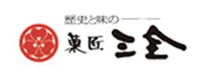 株式会社菓匠三全