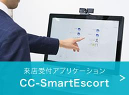 CC-SmartEscort