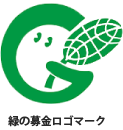work2 forest logo