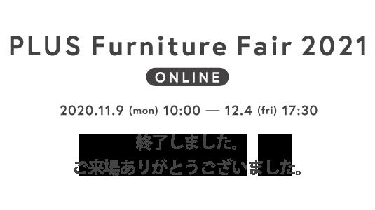 PLUS Furniture Fair 2021