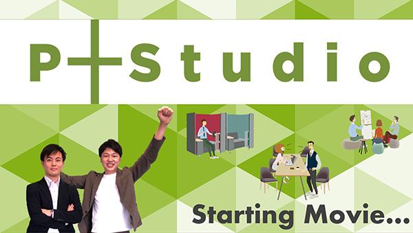 pstudio1-0