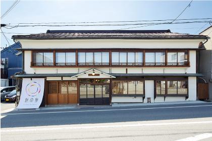 2014年度日経ニューオフィス推薦賞を受賞した長野ブランチ