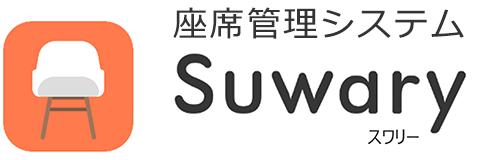 suwary