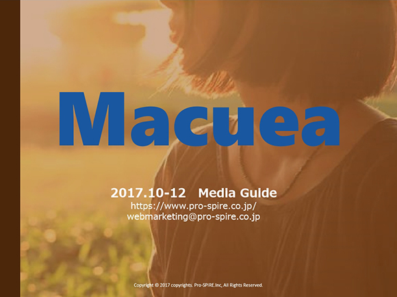 Macuea