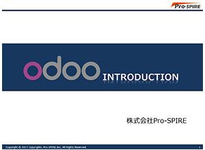Odooのご紹介【EC】