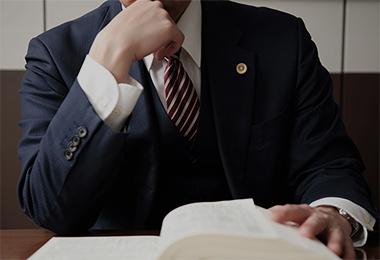 各種問題:法律相談(弁護士) 労務問題(社労士)