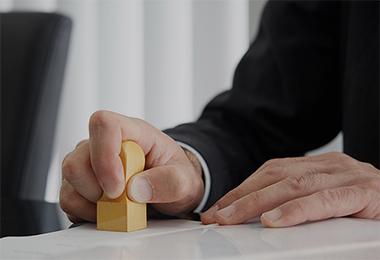 創業(起業) :事業計画の策定 創業資金調達支援、会社設立 補助金、助成金