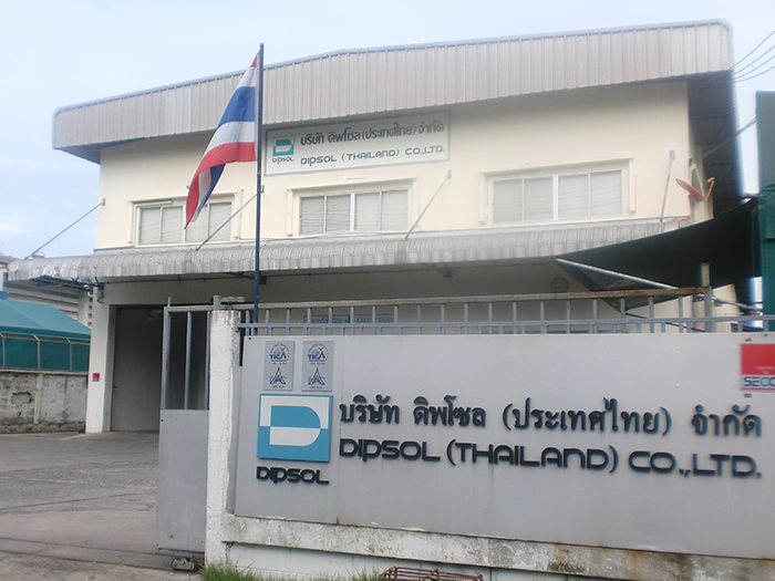 DIPSOL(THAILAND)CO.,LTD. 様