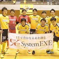 日本フットサルリーグF2での活躍を支援