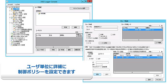 フィルタ機能(IPアドレス・通信port・URLによるアクセス制限機能)