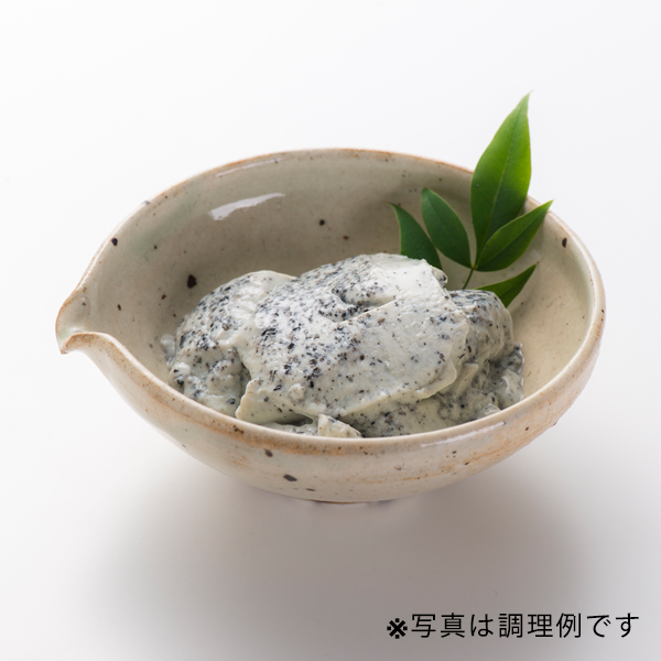 べっぴんパウダー(黒胡麻)