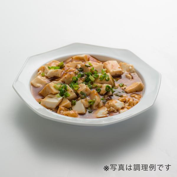 朝麻婆豆腐ソース